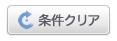 カスタムのボタン